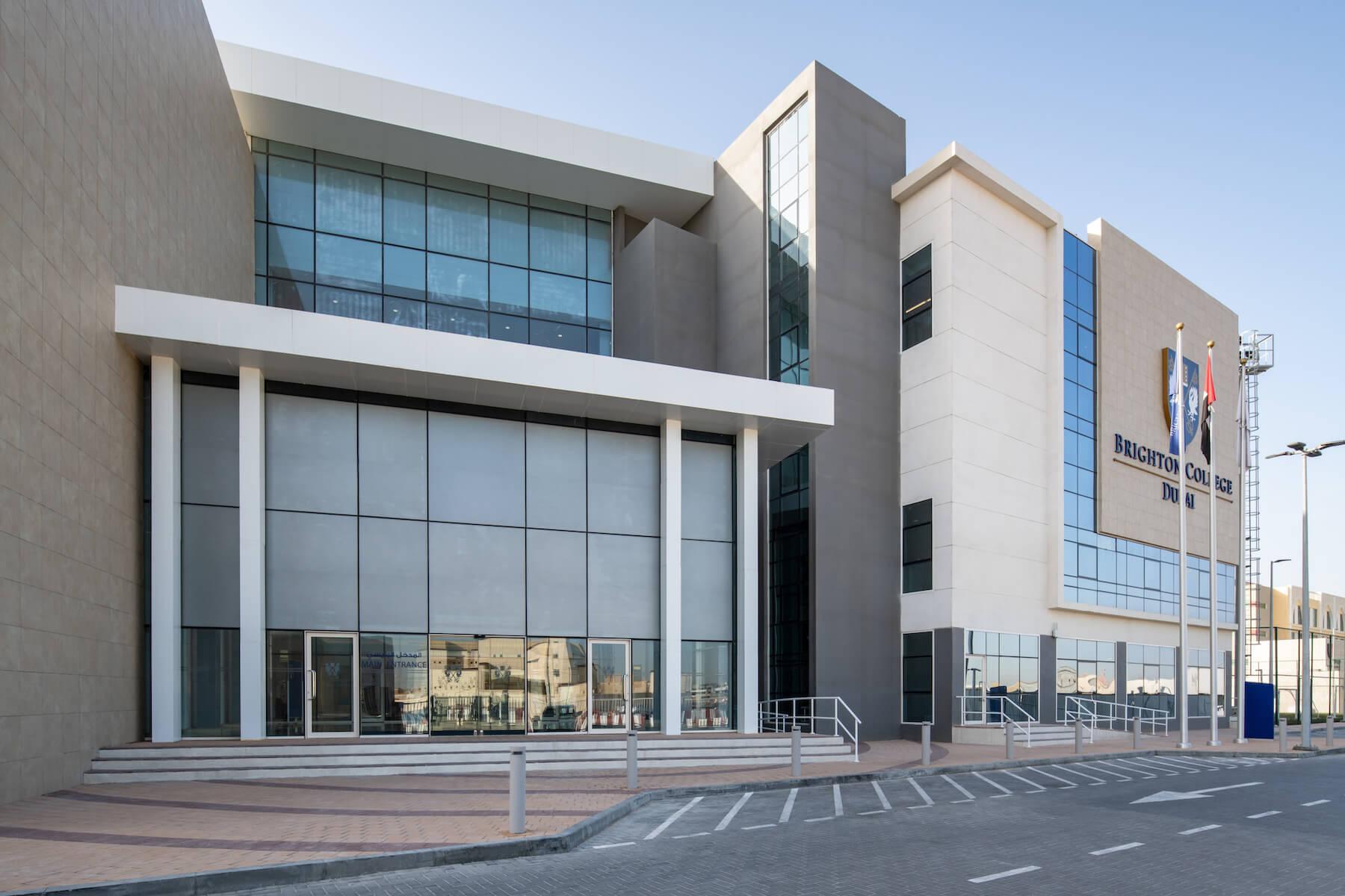 Brighton College Dubai Main Entrance.jpg